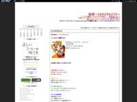 戦姫絶唱シンフォギアGX #10のスクリーンショット
