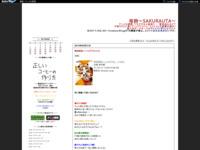 戦姫絶唱シンフォギアGX #12のスクリーンショット