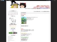 夏目友人帳 陸 #4のスクリーンショット