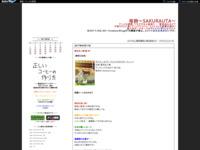 夏目友人帳 陸 #6のスクリーンショット