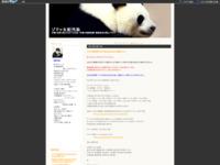 http://blog.livedoor.jp/taikeymania/