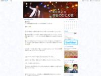 http://blog.livedoor.jp/toshiyuki_kusuda/