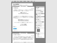 http://blog.ryuz.moo.jp/