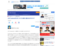 http://blogs.itmedia.co.jp/saito/2011/02/facebook-36b1.html