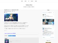 FateGOプレイツイート一ヶ月まとめ(4/1~5/14)のスクリーンショット