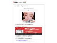 アダルト教科書(排泄~美少女系まで!)・スクリーンショット
