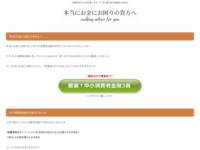 http://book.chu.jp/