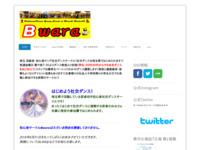 初級者のためのヤング社交ダンスサークルBwaraのサイト画像