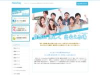 ★ 恋活・友達作りサークルNewDay ★のサイト画像