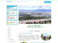 ★登山サークルNewDay★のサイト画像