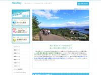 ★ 岡山・香川の恋活・友達作りサークルNewDay ★のサイト画像