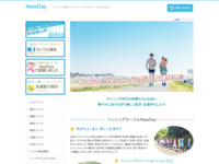 東京・神奈川 ランニングサークル (独身限定) のサイト画像