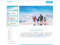 ★スキー・スノボーサークルNewDay★のサイト画像