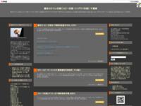 激安のチラシ印刷(リソグラフ印刷・コピー印刷) 千葉県・スクリーンショット