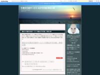 激安のチラシ印刷(リソグラフ印刷・コピー印刷) 神奈川県・スクリーンショット