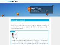 http://clubfanet-blog.269g.net/one/fanet4047_8234.html