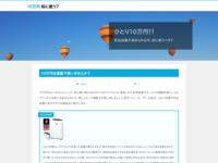 http://clubfanet-blog.269g.net/one/fanet4047_8240.html