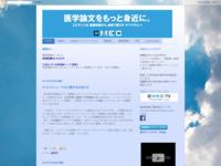 http://cmecjclub.blogspot.com/