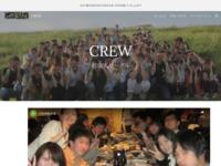 社会人サークルCREWのサイト画像