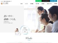 大阪 ホームページ(HP)作成・制作会社・スクリーンショット