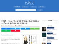 http://cyblog.jp/modules/weblogs/10065