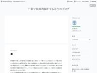 外国為替証拠金取引の日記・スクリーンショット