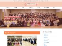 若者向け社交ダンスサークル <ダンスサークルJ>のサイト画像