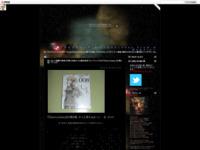 思い出した衝撃の事実!非情の決断からの勝利宣言!そしてフェイクED!『Steins;Gate』 BD第8巻( ゚∀゚)o彡゜のスクリーンショット