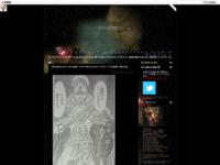 変幻自在のオオイミ王の宝剣・マガツキ!封じるにはアレしかない! 「月光条例」 第281話のスクリーンショット