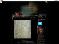 第2形態オオイミ王の説教タイム!デクノボーの底力を見せろ、月光!! 「月光条例」 第283話のスクリーンショット