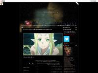 『ソードアート・オンラインⅡ』第17話の北欧神話ネタが中々に面白かった件のスクリーンショット