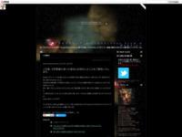 【ご報告】のスクリーンショット