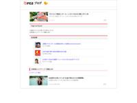 劇場版マクロスF ~サヨナラノツバサ~ Blu-ray Disc Hybrid Pack プロモ画像のスクリーンショット