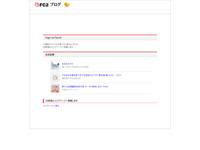 「映画 けいおん!」 Blu-lay&DVD予約開始! &版権絵のスクリーンショット