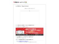 http://dookbua.web.fc2.com/