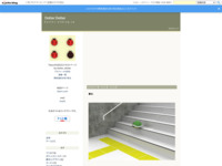 http://dotter.exblog.jp/6379951/