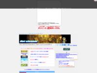 ダウンサポート(G2系4サイト)・スクリーンショット