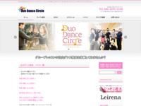 若者向け社交ダンスサークルのデュオダンスサークルのサイト画像