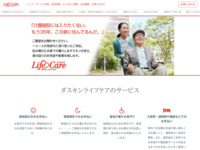 http://duskin-seniorcare.com/
