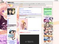 懐かしアニメ 第1回「ママレード・ボーイ」のスクリーンショット