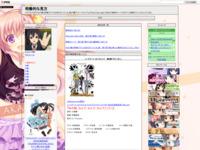 ソードアート・オンラインⅡ 第9話「デス・ガン」のスクリーンショット