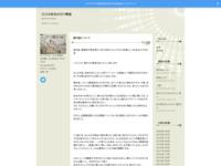 http://egutaku.exblog.jp/