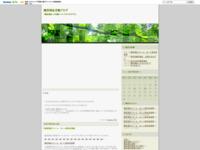 園芸福祉活動ブログ