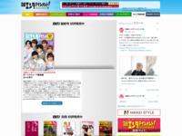http://ent.nikkeibp.co.jp/ent/201110/