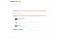 エロ画像妄想ブログ