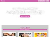 エロ動画 Xvideo日本館・スクリーンショット