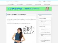 品川エステ・ド・ロワイヤル