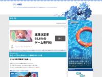 #47「冷たい笑みのユーリ」遊戯王ARC-V・名言のスクリーンショット