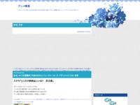 #2「百鬼襲来! 天武を守れ!!」フューチャーカード バディファイト100・名言のスクリーンショット