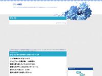 #52「蘇る伝説総長!!」遊戯王ARC-V・名言のスクリーンショット